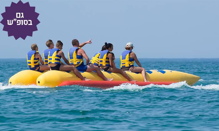4 ספורט ימי ב'עולם המים', כנרת