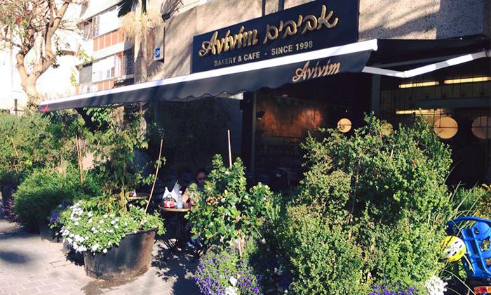 3 ארוחת בוקר זוגית בקפה אביבים Avivim Bakery & Cafe, רמת אביב