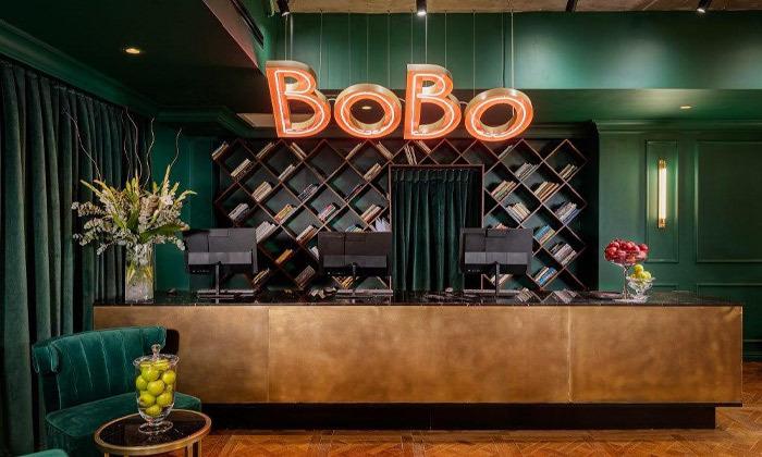 2 בואו להתפנק: לילה ועיסוי זוגי במלון הבוטיק BoBo, תל אביב
