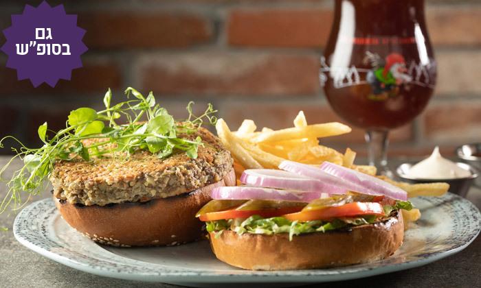 4 ארוחת המבורגר זוגית עם בירה בפטריקס, פארק המדע רחובות