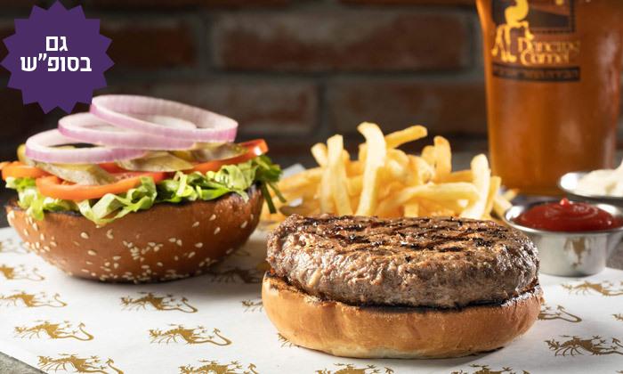 3 ארוחת המבורגר זוגית עם בירה בפטריקס, פארק המדע רחובות