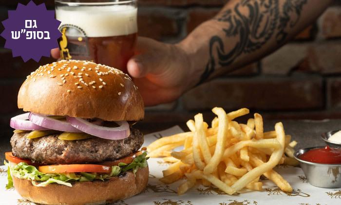 2 ארוחת המבורגר זוגית עם בירה בפטריקס, פארק המדע רחובות