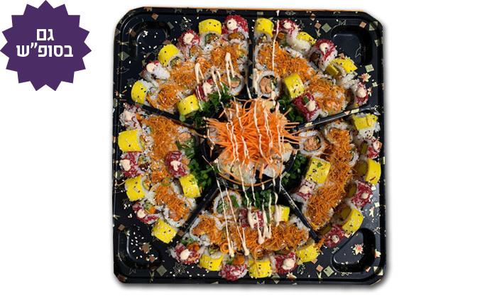 3 מגש סושי כשר מסושי סייקו, בת ים - כשר