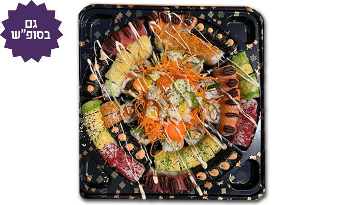 2 מגש סושי כשר מסושי סייקו, בת ים - כשר