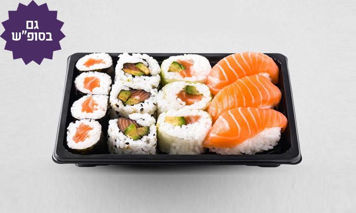 3 ארוחה אסיאתית זוגית בסושי סייקו, בת ים - כשר