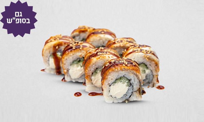 4 ארוחה אסיאתית זוגית בסושי סייקו, בת ים - כשר