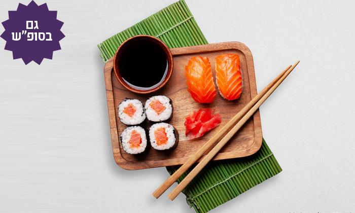 2 ארוחה אסיאתית זוגית בסושי סייקו, בת ים - כשר