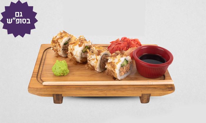5 ארוחה אסיאתית זוגית בסושי סייקו, בת ים - כשר