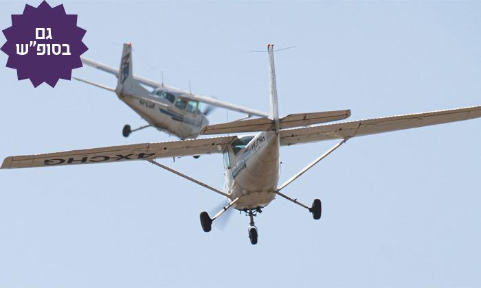 4 טייס ליום אחד, בית הספר לטיסה Moonair - שדה התעופה הרצליה