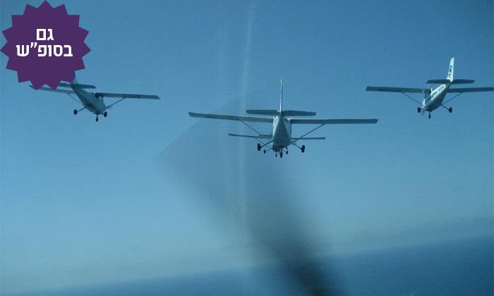 7 טייס ליום אחד, בית הספר לטיסה Moonair - שדה התעופה הרצליה