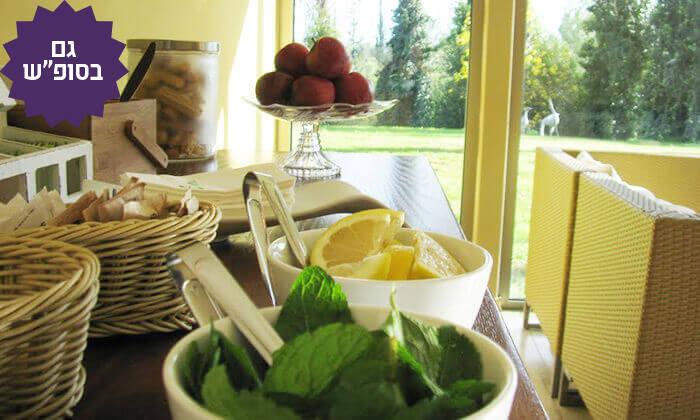 4 חבילת ספא וארוחת בוקר במלון אחוזת אסיינדה ביער, מעלות