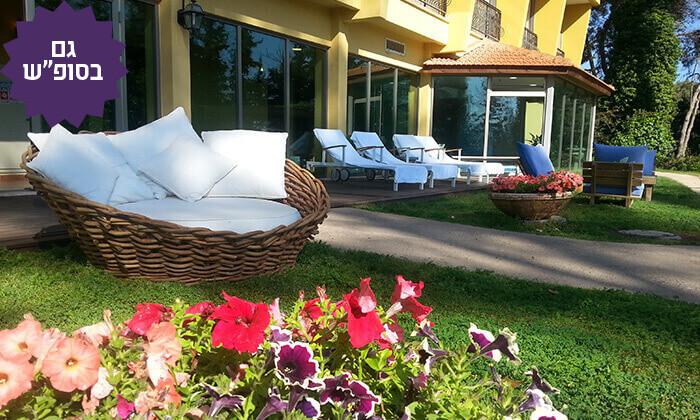 7 חבילת ספא וארוחת בוקר במלון אחוזת אסיינדה ביער, מעלות