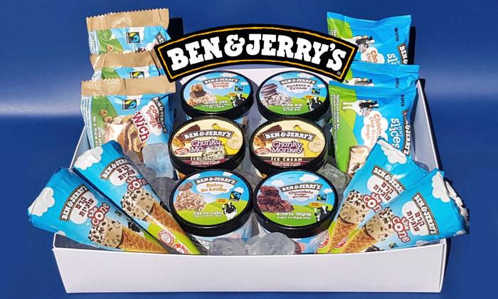 2 מארזי גלידות לבחירה - משלוח עד הבית למגוון ערים בין נתניה לאשדוד