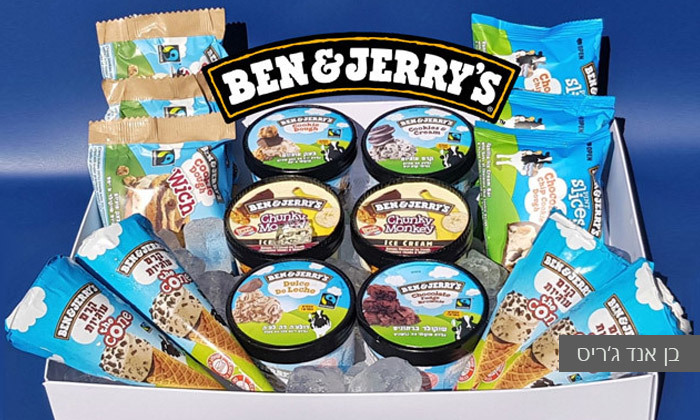 4 מארזי גלידות לבחירה - משלוח עד הבית למגוון ערים בין נתניה לאשדוד