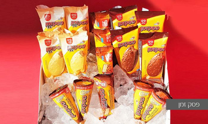 5 מארזי גלידות לבחירה - משלוח עד הבית למגוון ערים בין נתניה לאשדוד