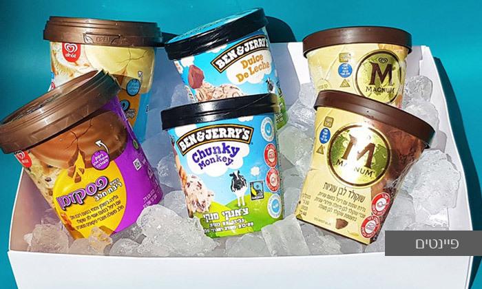 6 מארזי גלידות לבחירה - משלוח עד הבית למגוון ערים בין נתניה לאשדוד