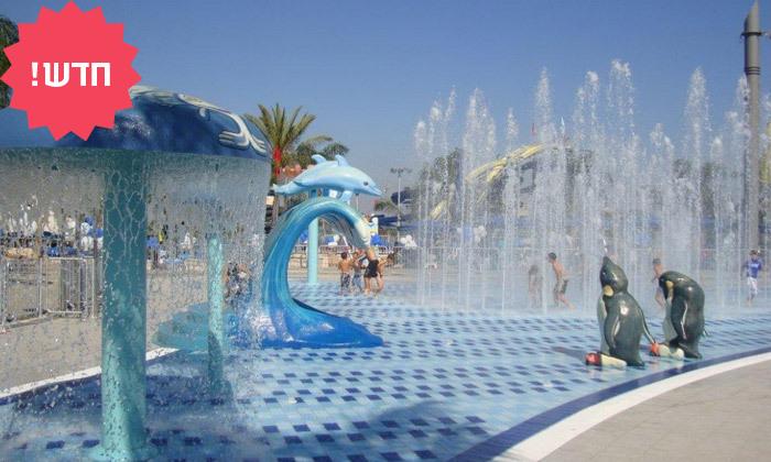 4 ספארק המים ימית חולון - כניסה ליחיד או כרטיסייה