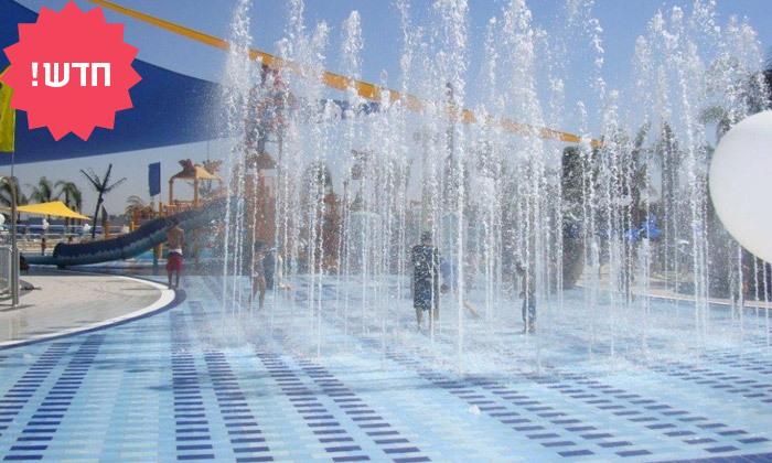 6 ספארק המים ימית חולון - כניסה ליחיד או כרטיסייה