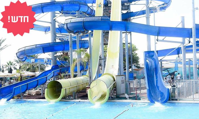 7 ספארק המים ימית חולון - כניסה ליחיד או כרטיסייה