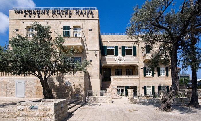 6 לינה וארוחת בוקר במלון קולוני במושבה הגרמנית, חיפה