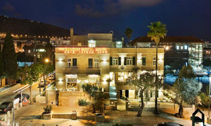 2 לינה וארוחת בוקר במלון קולוני במושבה הגרמנית, חיפה